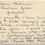 Strona tytułowa pamiętnika Andrzejka Tułasiewicza. Archiwum rodzinne