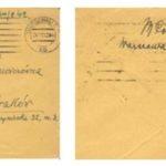 Fragmenty korespondencji między Natalią Tułasiewicz a prof. Romanem Pollakiem